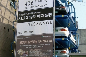 Reklama na parkingu